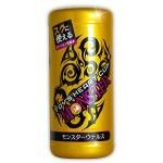日本TOYS HEART CUP MONSTER 飛機杯-UTERUS