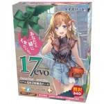 [日本原裝]ToysHeart 17歲自慰器升級版 日本人氣NO.1