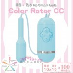 Color Rotor CC 10×10 Frequency Conversion Mute Waterproof Soft Leather Vibrator (Blue)