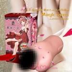 日本Magic Eyes極彩名器-Lavieen Roses 薔薇乙女 名器飛機杯