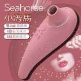 Mytoys Seahorse小海馬 6x6段吮吸震動雙頭可用按摩棒-粉色