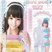 日本A-one LOVE BODY第六彈 MIYU(美優) 3D透明曲線充氣娃娃(最新下半身可拆卸式設計)
