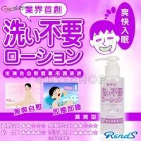 日本RENDS免清洗潤滑液【濕潤型】145ML