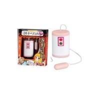 日本Rends超強震蛋- 粉紅色