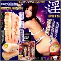 日本Toysheart 淫-絵色千佳 首創雙穴分離式設計非貫通式自慰器