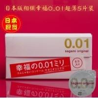 日本相膜 001超薄 避孕套 0.01毫米 5片裝安全套