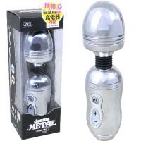 日本MODE*Denma Zeus四段變頻奶瓶造型按摩棒 (USB充電式)金屬銀色