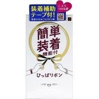 日本Okamoto 岡本簡單裝著安全套 (5片)