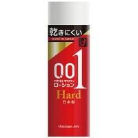 日本岡本0.01 持續潤滑配方潤滑油 Hard 200ml