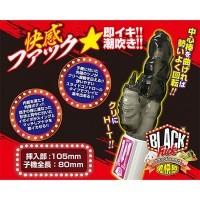 日本A-ONE BLACK FUCK 潮吹棒