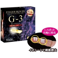 Finger skin DX 手指套 G-3