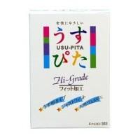 Usu-Pita HG500 condom- 4pcs