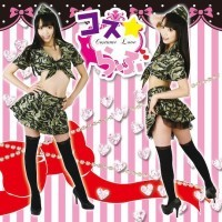 Camouflage Queen Cosplay Costume