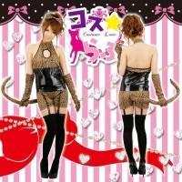 Kemono Girl Cosplay Leopard Print Costume