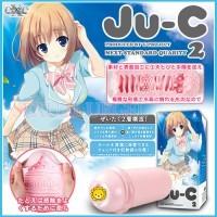 EXE★Ju-C 2