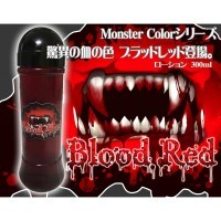 日本 EXE Monster color [Blood RED] 潤滑油