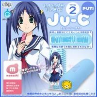EXE.Ju-C Type2