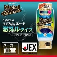 日本JEX 魔幻巡遊按摩潤滑液 - 保濕型