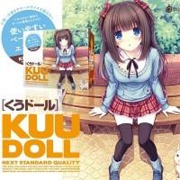 日本EXE KUU-DOLL 正常體位3D透明充氣娃娃