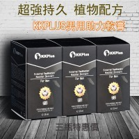 (3 Pcs Special Price)KKPLUS EXternal Facilltation Booster Ointment