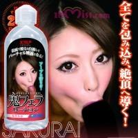 KMP- Devil Blow Job Lotion(Ayu Sakurai - Soap)