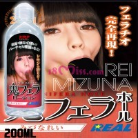KMP- Devil Blow Job Lotion(Rei Mizuna - Lemon)