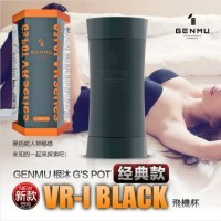 GENMU G's Pot  VR-I BLACK