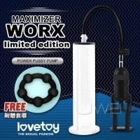 maximizer worx limited edition 真空吸引陰莖助勃器(黑)
