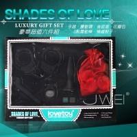 Love Thrills Luxury Gift Set