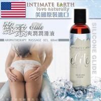 Intimate Organics Elite Silicone Shiitake Glide Lubricant 60ML