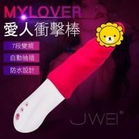 MyToys Mylover