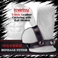Bondage Fetish TStyle Leather Cockring With Ball Divider