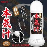 日本Magic Eyes.本汁 中粘度潤滑液-360ml