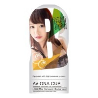 日本NPG★AV ONA CUP #004 浜崎真緒★飛機杯