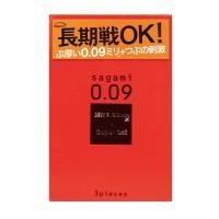 日本相模 0.09 凸點 3 片裝 安全套