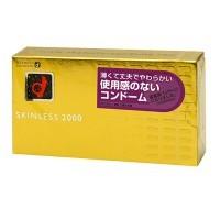 岡本 Okamoto 薄感2000 貼身安全套12片 日本版