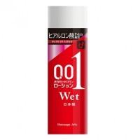 Okamoto 岡本0.01潤滑油 Wet 200ml