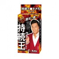 Taka Kato Erection King Spray