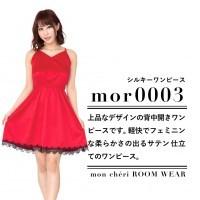 Mon Chéri 性感內衣 mor0003
