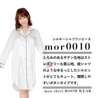Mon Chéri 性感內衣 mor0010