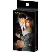 Yubidom Finger Condoms for Couple
