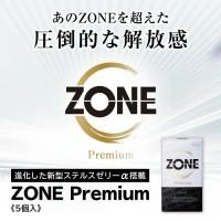 日本JEX - ZONE Premium  日版 5個裝