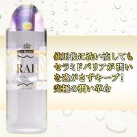 日本URARA Barrier 烏拉拉潤滑劑 400ml