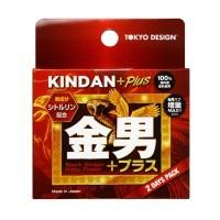 日本KINDAN PLUS (金男プラス)