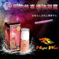 NightWolf 夜狼-女性性事增強凝露 潮吹必備