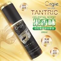Orgie - TANTRIC SENSUAL MASSAGE(Celestial Scent)