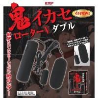 日本KMP鬼イカセローターⅤ ダブル ー 惡魔雙頭震蛋