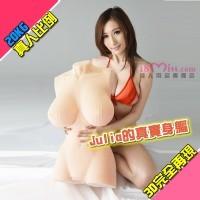 日本wild one Juliaの真實身軀 真人比例 娃娃 20KG