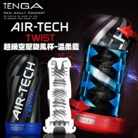Tenga Air-Tech Twist - Ripple