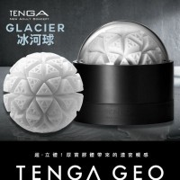 日本TENGA GEO探索球厚實膠體自慰套-GLACIER(冰河球)